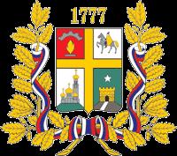 Ставрополь грузоперевозки фото