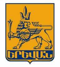 Ереван грузоперевозки фото