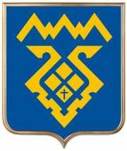 Тольятти грузоперевозки фото