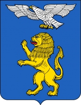 Белгород грузоперевозки фото