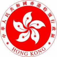 Международные перевозки в Гонконг фото