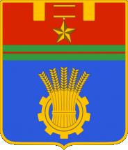 Волгоград грузоперевозки фото
