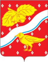Орехово-Зуево грузоперевозки фото
