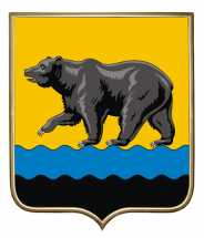 Нефтеюганск грузоперевозки фото