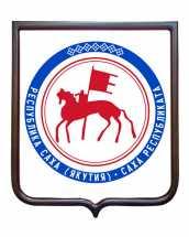 Отправка сборных грузов в Якутск