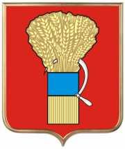 Уссурийск грузоперевозки фото