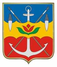 Волгодонск грузоперевозки фото