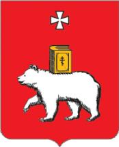 Пермь грузоперевозки фото