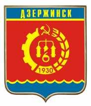 Дзержинск грузоперевозки фото