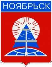 Ноябрьск грузоперевозки фото