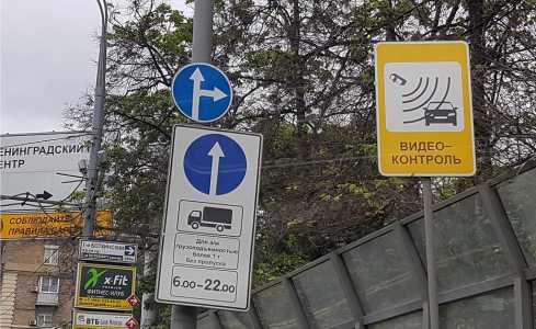ТТК «взяли в кольцо» знаками по ограничению движения грузовиков фото